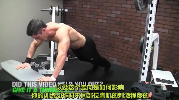 先练三头肌还是胸肌,练胸肌先练上胸还是中胸