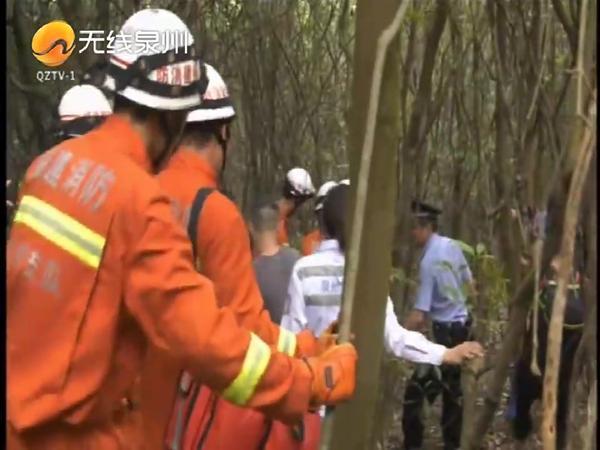 中国工人缅甸死亡:四名中国工人在缅甸输电工程施工中意外从高处跌落,已致3死1伤