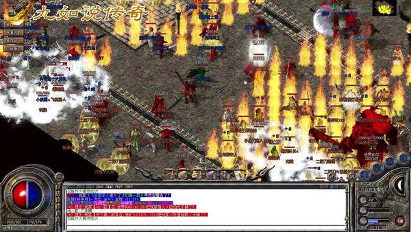 正版传奇 百度游戏《热血屠龙》耀世登陆