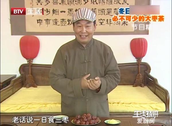 大红袍红枣茶的做法,大红袍红枣茶怎么做