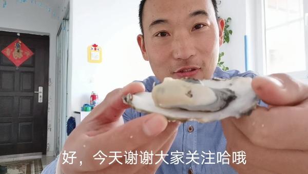 牡蛎可以整个蒸吗,不开壳牡蛎蒸多长时间