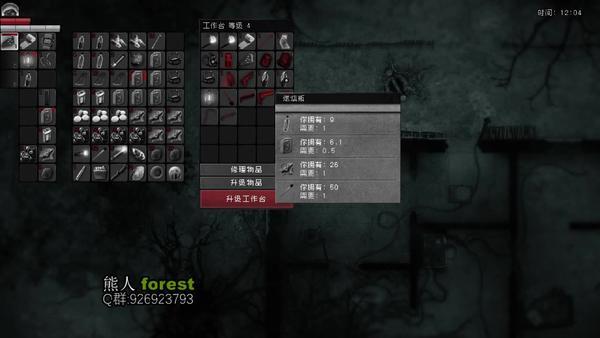 战斗天赋解析系统森林图任意门使用方法说明