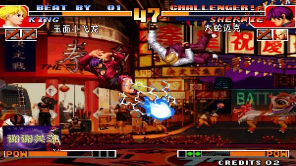 拳皇97高清对战版夏尔米角色属性背景介绍