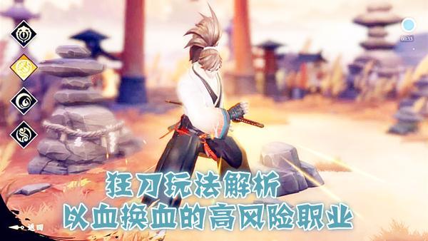 侍魂胧月传说伊邪那美打法介绍