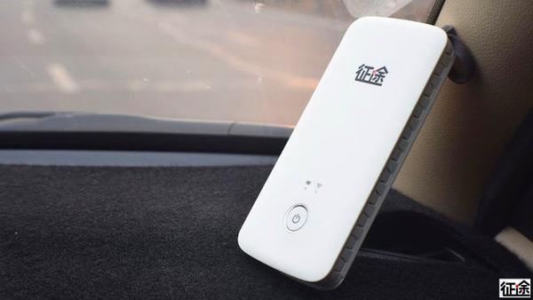 中国移动推3G-MiFi苹果皮解决iPhone上网慢问题