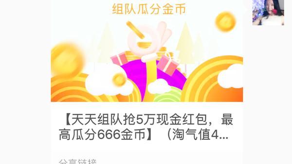 LOL组队金币奖励活动时间 LOL7.18周末组队金币奖励介绍