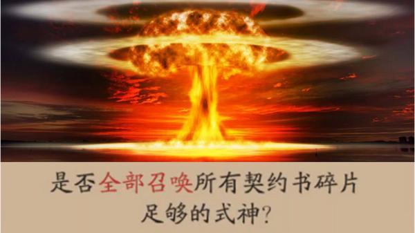 阴阳师妖怪屋式神碎片怎么得 式神碎片获取攻略