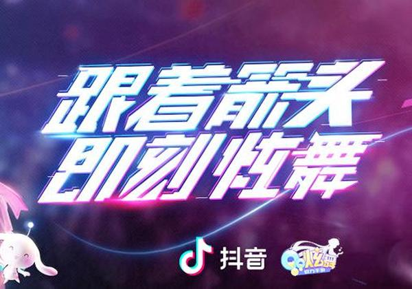 QQ炫舞手机版托管玩法详解
