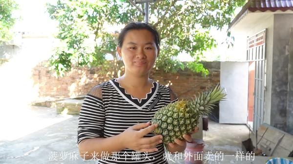 菠萝没吃完怎么保存一夜,菠萝吃不完可以冷冻吗