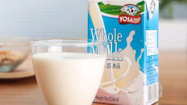 盒装牛奶怎样正确加热,盒装牛奶加热有毒吗
