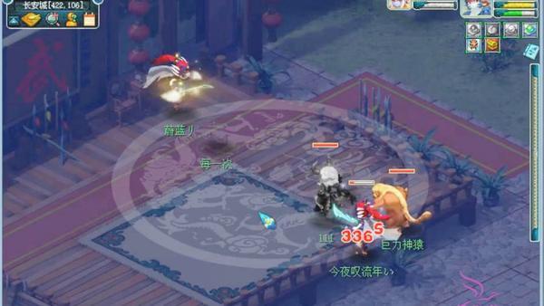 梦幻西游无双版巨力神猿召唤兽技能属性