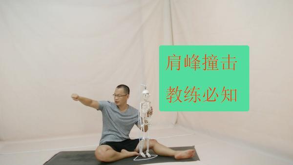 为什么练完瑜伽浑身酸痛,练完瑜伽第二天酸痛