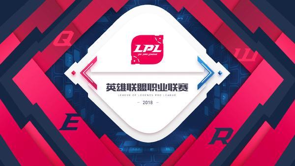 2017英雄联盟LPL夏季赛EDG vs SS比赛视频