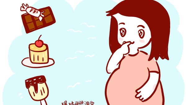 孕妇可以吃山楂开胃吗 孕妇吃什么开胃比较好