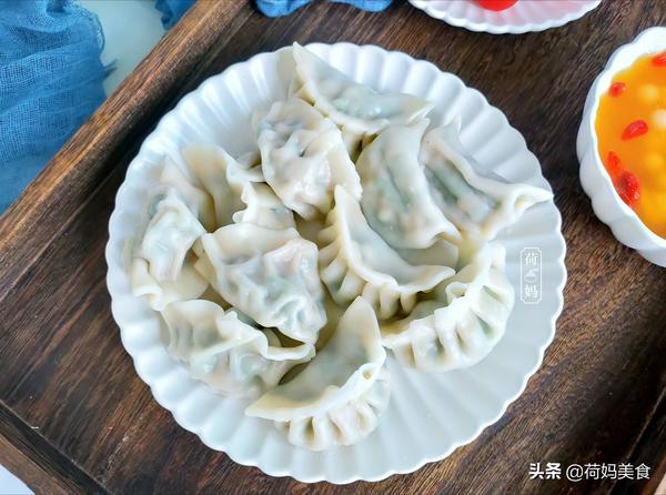小白菜饺子的做法