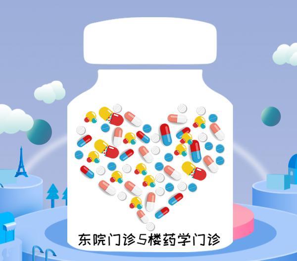 药品储存的基本原则