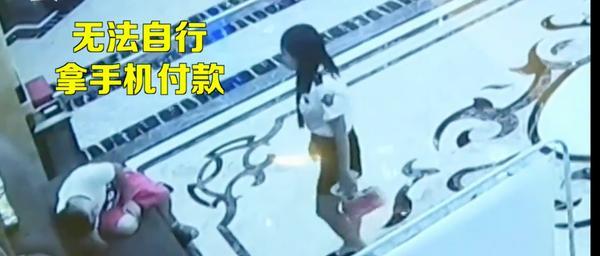 男子东莞一洗脚城外喊女友遭围砍 2分钟之内身中11刀