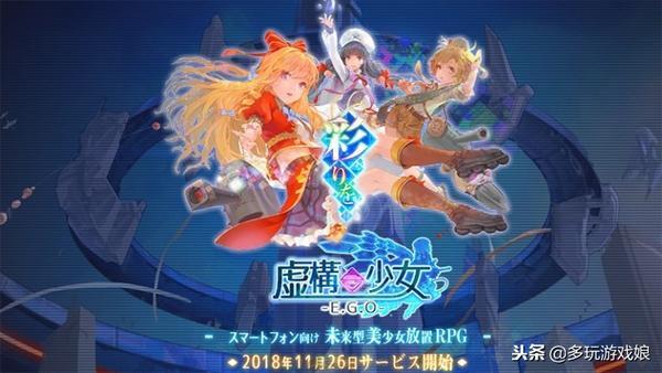新作《大进击RPG:姐妹冒险》宣布将上架[多图]