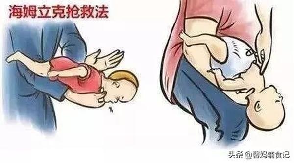 妈妈别犯浑!给孩子吃这物竟诱发危害