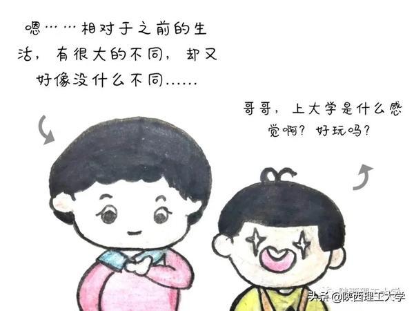 春节聚会要怎样找聊天的话题?