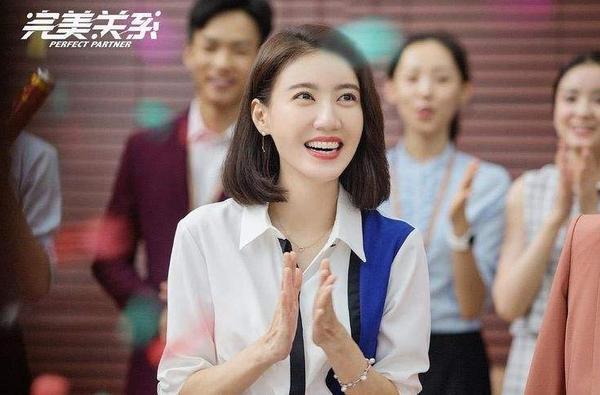 《新恋爱时代》魏山山扮演者是谁 魏山山扮演者高露资料