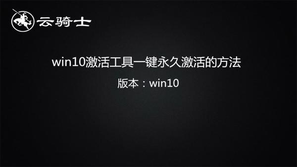 目前还没找到解决办法!Win10用户周年更新后系统遭冻结
