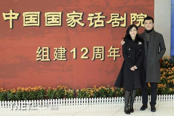 秦海璐王新军颁布发表爱情 王新军前妻唐静照片材料先容