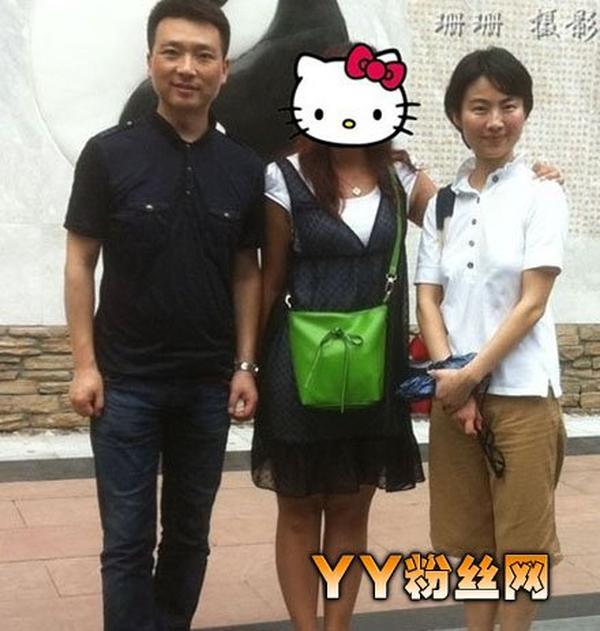 刘雅洁结婚了吗 刘雅洁老公是谁