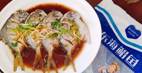 清蒸鲳鱼怎么做好吃呢?