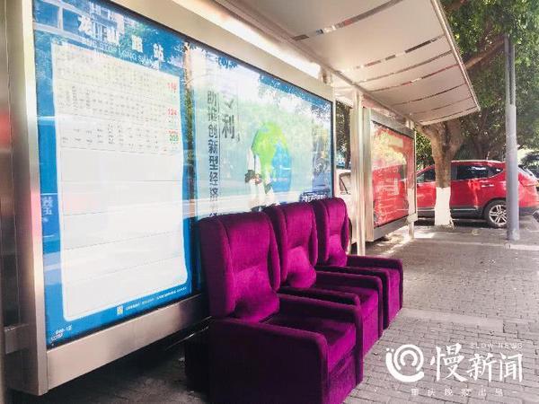 重庆公交站设沙发 供乘客休息等车