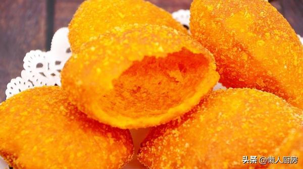 空心南瓜饼的做法有哪些