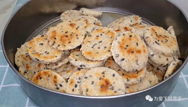 家庭自制饼干的做法