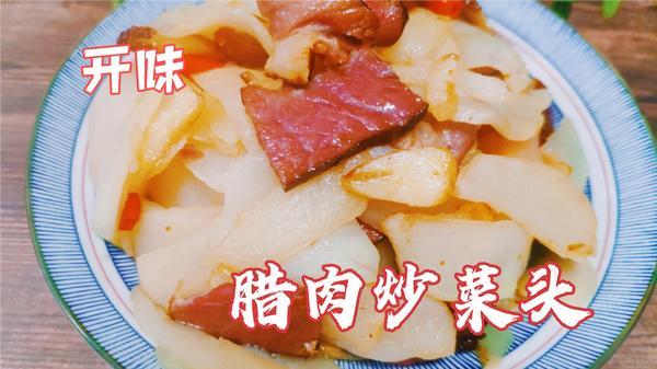 腊肉是生的还是熟的,腊肉可以直接炒菜吗