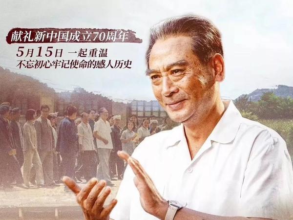 中国移动倪建中:移动游戏肩负的社会责任[图]