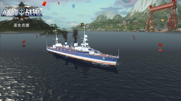 战舰少女R圣女贞德怎么获得 贞德建造公式一览