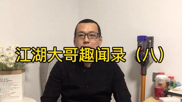 江湖行——天泣塔1-60层攻略