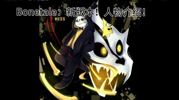 Fnatic网站发布 Yellowstar A Legend's Tale