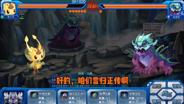 魔兽世界6.0英雄模式卡加斯怎么打 英雄模式卡加斯打法攻略
