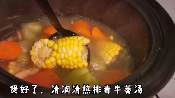 牛蒡浓汤的做法,牛蒡浓汤怎么做