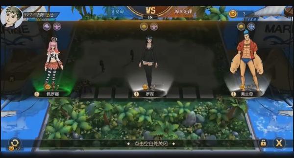 航海王燃烧意志海岛争霸玩法介绍