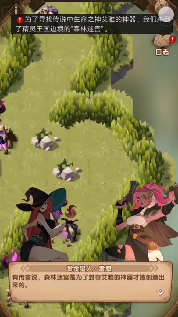 剑与远征丛林秘境0氪玩家最简易获取神器打法攻略
