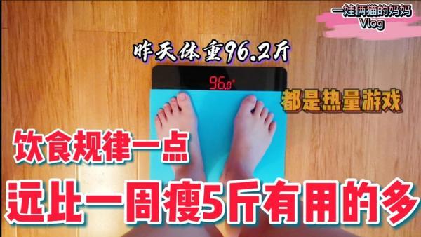 点击鼠标可以消耗大量热量   能减肥你相信吗