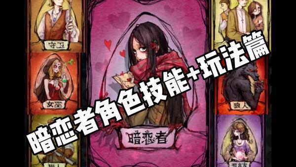 QQ炫舞互相暗戀有哪些玩法 互相暗戀玩法詳解