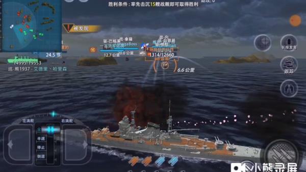 巅峰战舰巡洋舰武器分析 哪个最好用