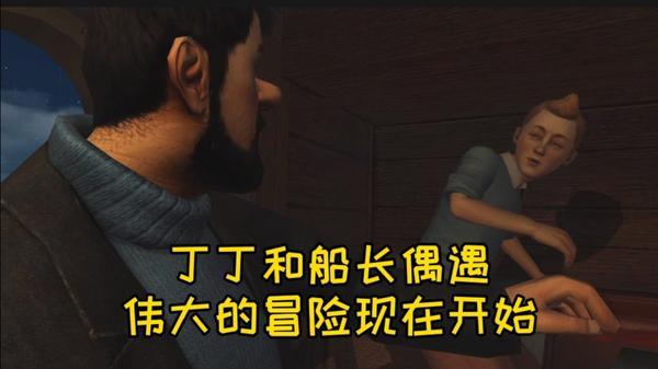 PC与Xbox玩家有福PS3暂无缘《质量效应3》多人活动这周末继续进行
