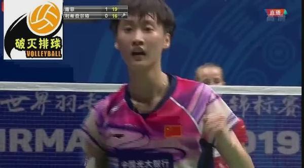 苏杯中国进四强:中国队3-1胜丹麦,挺进苏迪曼杯四强!