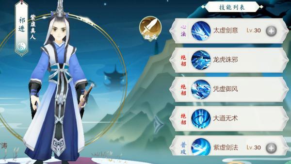 剑网3指尖江湖藏剑培养攻略 藏剑培养方法分享