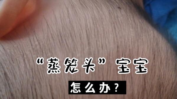 妖神记蒸笼崽好用吗 蒸笼崽角色介绍
