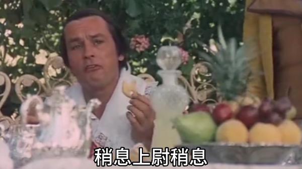 斗智斗勇 江湖俠客令挑戰群豪譜詳解