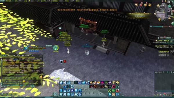 剑网3焰归怎么获得 焰归的获取方法
